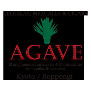AGAVE KYOTO (アガヴェ・キョウト) 世界最大級のテキーラバー